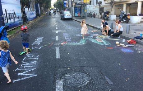 על הזכות להיות ילד רחוב