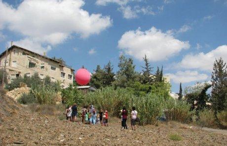 בלונים ופשקווילים: מעבדת ניסויים לאדריכלות אזרחית