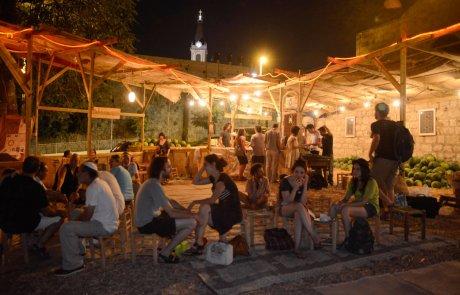 ניפגש בבאסטת האבטיחים