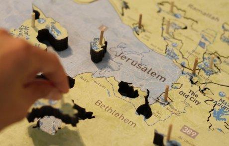 ירושלים תחילה