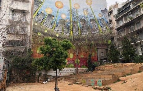 שיטוט בעיר במשבר