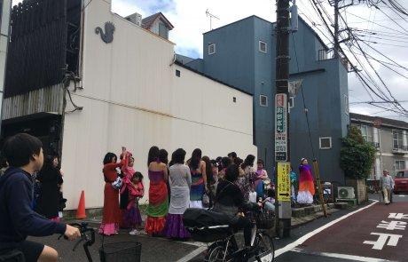 טוקיו הכפולה
