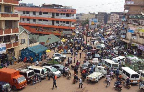 למה לא קמפלה? אוגנדה 2015