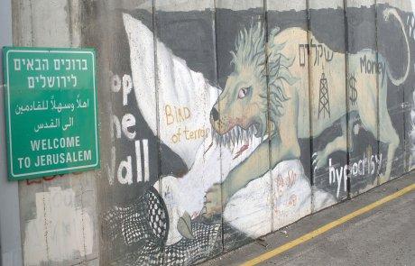 שני עמים – עיר אחת: ישראלים ופלסטינים במלכודת אורבנית